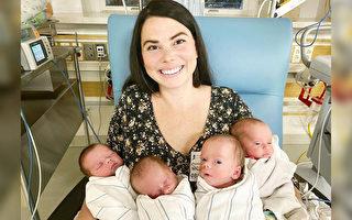 领养四个孩子后 宾州年轻夫妇又生下四胞胎