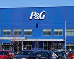 别当井底之蛙 P&G意见反馈术提升沟通力