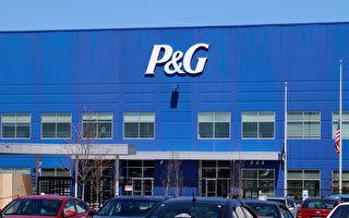 提升职场沟通力 学习P&G正向意见反馈术