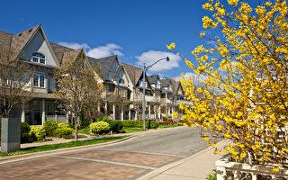 疫期从多伦多搬到小镇 成本多少?
