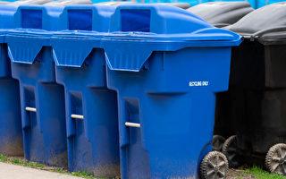 安省蓝色回收箱将回收更多物品