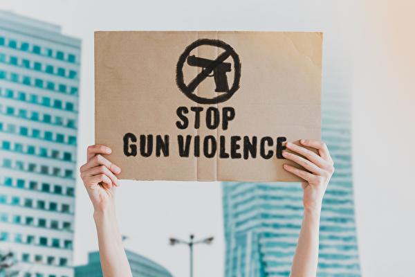"""伯克利市议会通过""""停火行动"""" 遏制枪支暴力"""