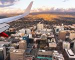 圣荷西办公楼近4千万售出 硅谷商办受欢迎