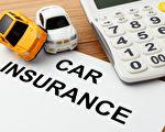 汽車保險最便宜和最昂貴的10款車