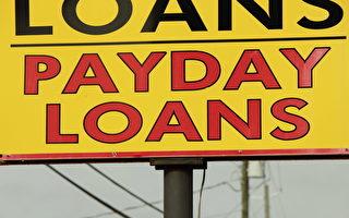 发薪日贷款利息高达47% 安省女子后悔莫及