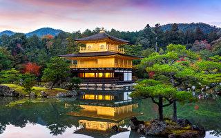 擊敗東京 日本京都獲選世界最佳大城市