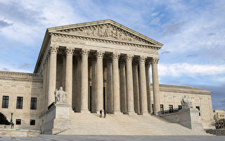美十州检察长挺川普团队 应对宾州选举舞弊