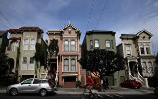 湾区房屋租金直线下降 旧金山跌幅最大
