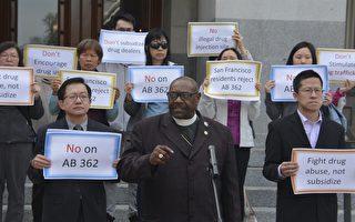 恢復種族平權16號提案 非裔團體亦反對