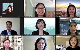 北加州中文学校第一次教学研讨会 上周日在线举行