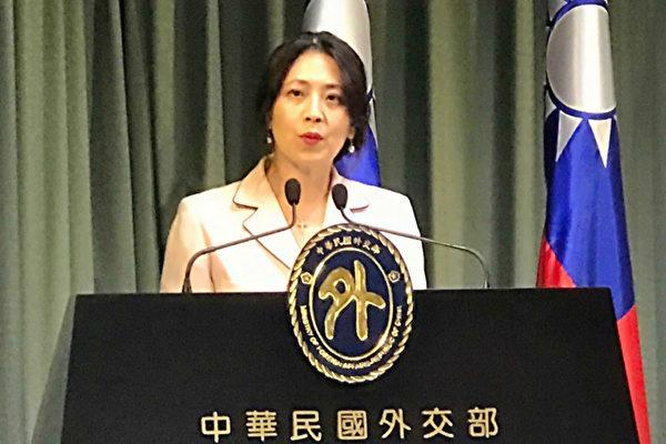 中共报复川普政府官员 台外交部:徒增反感