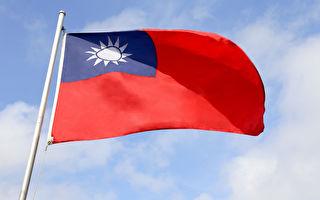 台湾占据日本报纸头条 日学者:从没看过