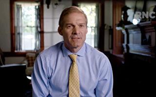 美议员支持大选舞弊调查 提出系列关键问题
