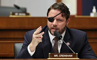 國會議員:拜登可能已受到中共脅迫