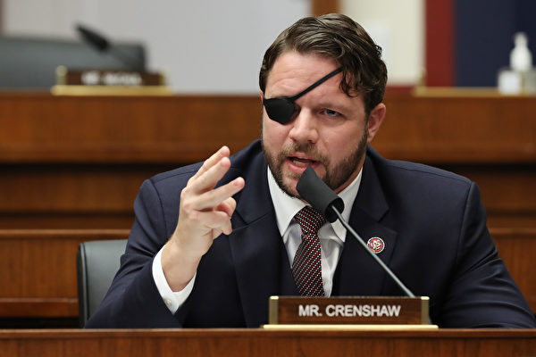 美国会议员:拜登可能已受到中共胁迫