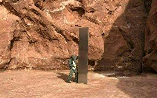 天外飛來的? 美國沙漠驚現神秘金屬巨柱