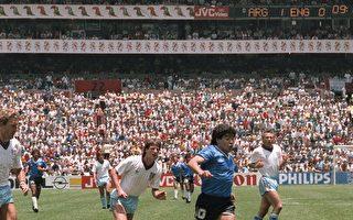 阿根廷足球传奇人物马拉多纳去世