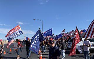 内华达州多位选民:选举确存舞弊(一)
