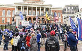 麻州民众挺川游行 呼吁公正选举