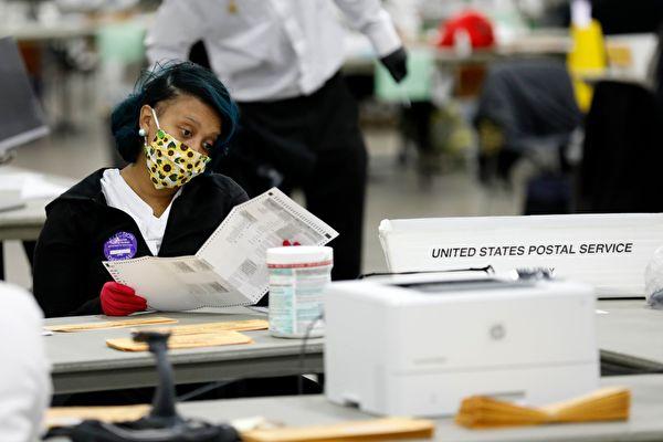 密州韋恩縣選舉官員遭左派恐嚇 川普致電