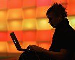 美關鍵實體網絡遭中共黑客侵入 影響嚴重