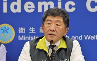 台灣再新增1例本土確診 與案838為同院醫師