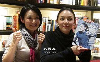 女儿远嫁日本 谭艾珍点出两地生产方式差异