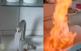 辽宁自来水管进天然气 水可燃 数年无人处理