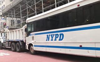 纽约警察局在川普大厦前部署大批警力