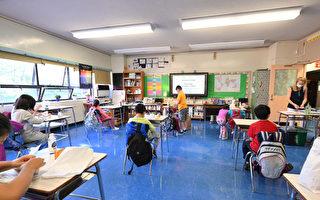 教室天冷关窗 通风成问题  教师筹款买空气净化器