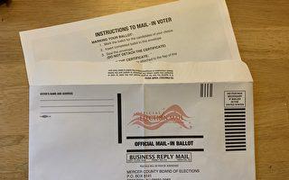 紐約州郵寄選票下週開票