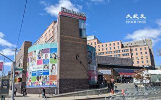 纽约州住院人数近两千人 自六月以来新高
