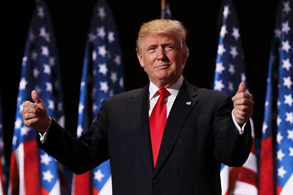 【拍案驚奇】共和黨浪潮 川普曾預言國會取勝
