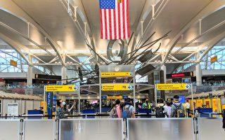 疫情中感恩節仍有67萬紐約人搭機出遊