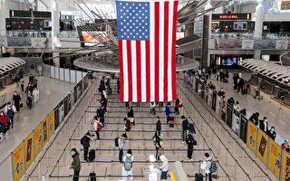 紐約市假日防疫執法加強  旅客違反將罰1千