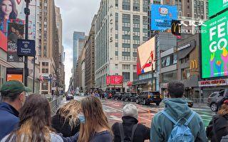 紐約感恩節「梅西遊行」直播氣氛淡  現場觀看受阻