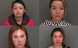 四華女涉嫌在紐約長島賣淫洗錢被控