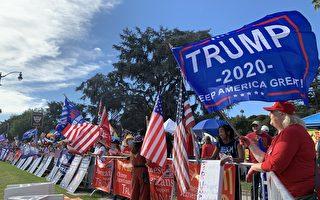 最後一天投票 加州選民準備好慶祝川普大勝