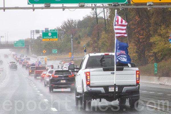 大选前 华盛顿DC首现超长车队 冒雨挺川普