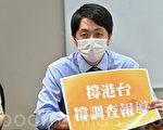 香港前立法会议员许智峯宣布流亡海外