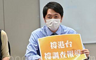 香港前立法會議員許智峯宣布流亡海外