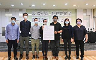組圖:蔡玉玲被抓 港新聞界批打壓新聞自由