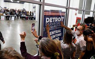 密歇根將舉行聽證會 調查底特律計票問題