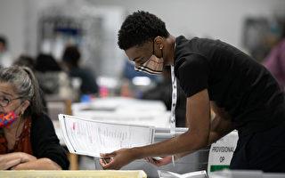 乔治亚发现约2600张未计票 多数是川普选票