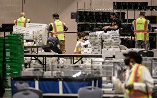賓州選票數據疑點淺析 220歲老人郵寄投票