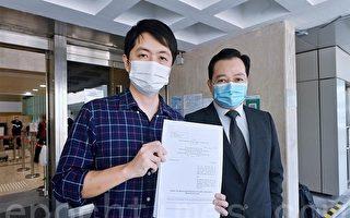 律政司撤两项私人检控 许智峯申请司法复核