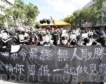 組圖:百名港中大畢業生校內遊行 聲援12港人