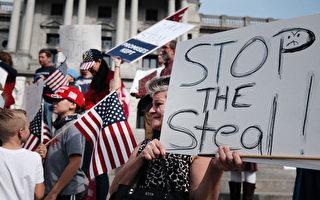 賓州34共和黨州議員支持撤選舉結果認證