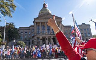 乔州将举行两场选举听证会 全美公听第四州