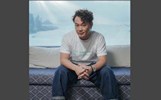 陳奕迅公布第2首粵語歌 疫情期間開發新嗜好